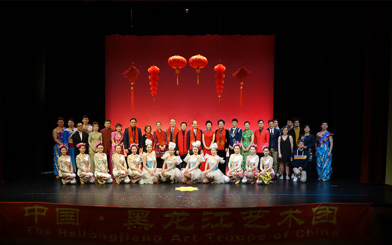 Lunar New Year Performance Highlights Cultural Exchange